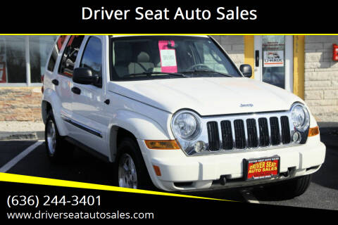 2006 Jeep Liberty for sale at Driver Seat Auto Sales in St. Charles MO