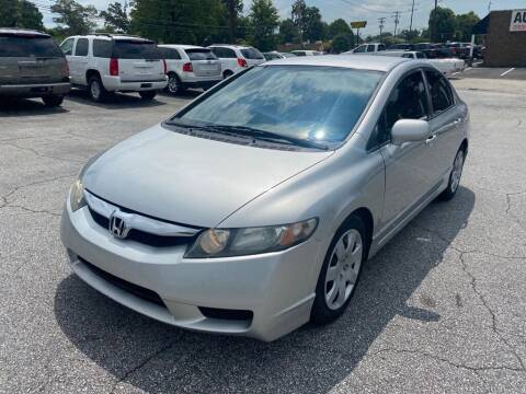 2011 Honda Civic for sale at Brewster Used Cars in Anderson SC