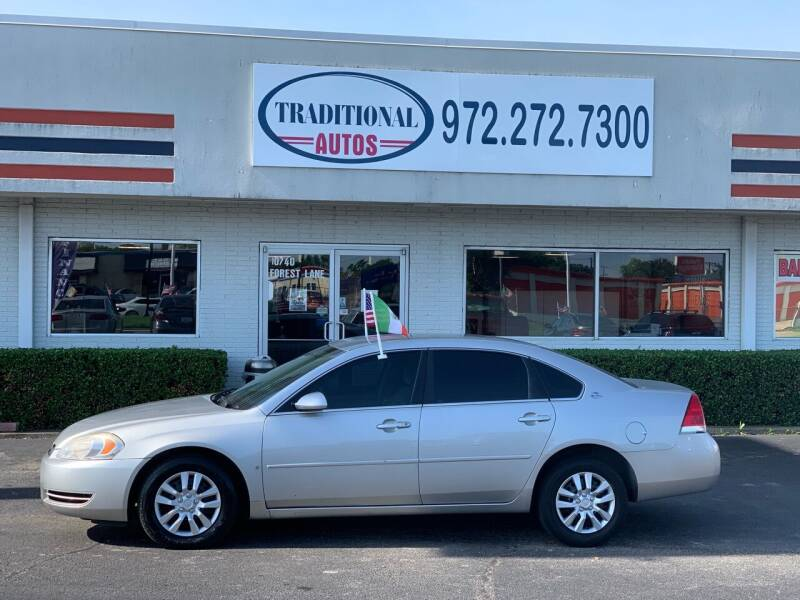 2007 Chevrolet Impala for sale at Traditional Autos in Dallas TX