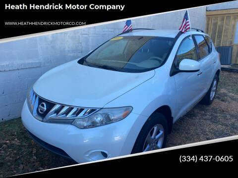 2009 Nissan Murano for sale at Heath Hendrick Motor Company in Greenville AL