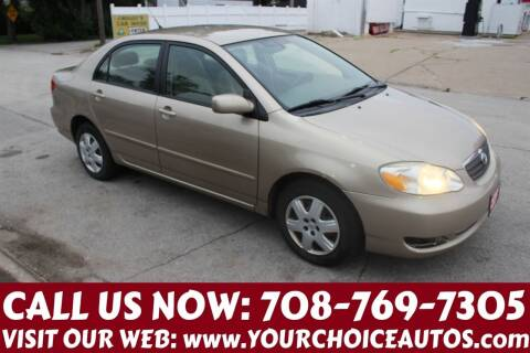 2007 Toyota Corolla for sale at Your Choice Autos in Posen IL