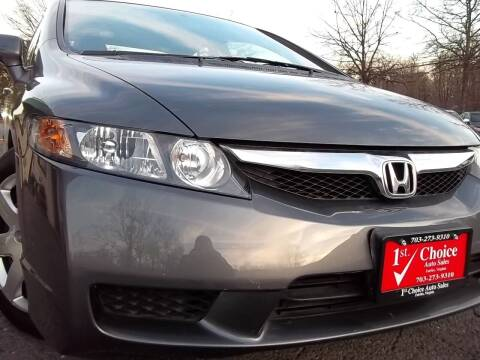 2010 Honda Civic for sale at 1st Choice Auto Sales in Fairfax VA