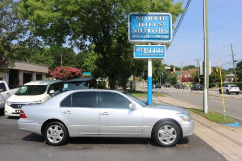 2004 Lexus LS 430 for sale at North Hills Motors in Raleigh NC