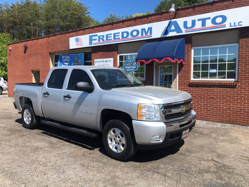 2011 Chevrolet Silverado 1500 for sale at FREEDOM AUTO LLC in Wilkesboro NC