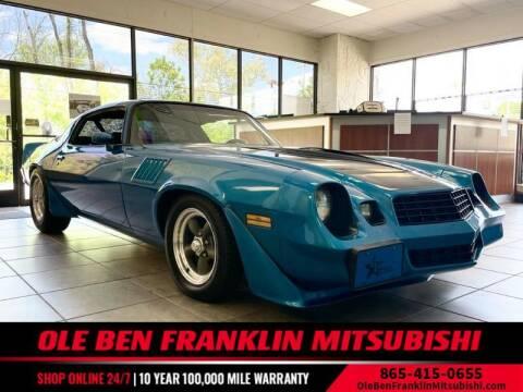 1979 Chevrolet Camaro for sale at Ole Ben Franklin Mitsbishi in Oak Ridge TN