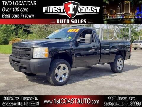 2011 Chevrolet Silverado 1500 for sale at 1st Coast Auto -Cassat Avenue in Jacksonville FL