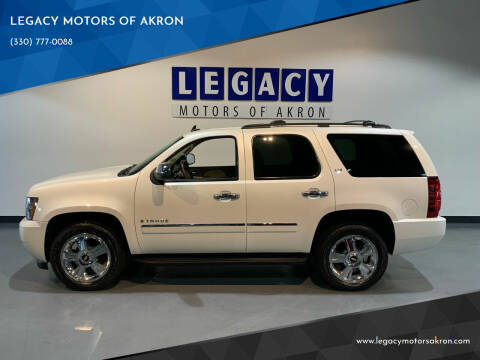 2009 Chevrolet Tahoe for sale at LEGACY MOTORS OF AKRON in Akron OH