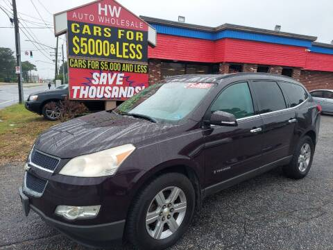 2009 Chevrolet Traverse for sale at HW Auto Wholesale in Norfolk VA