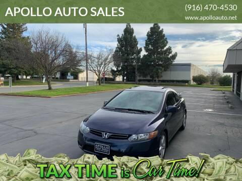2007 Honda Civic for sale at APOLLO AUTO SALES in Sacramento CA