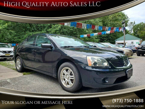 2007 Mitsubishi Galant for sale at High Quality Auto Sales LLC in Bloomingdale NJ