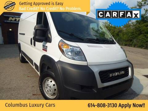 2019 RAM ProMaster Cargo for sale at Columbus Luxury Cars in Columbus OH