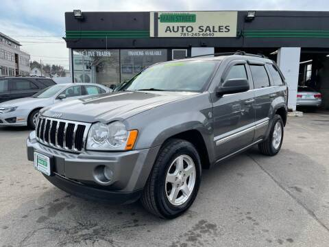 2007 Jeep Grand Cherokee for sale at Wakefield Auto Sales of Main Street Inc. in Wakefield MA