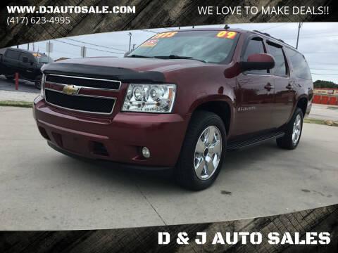 2009 Chevrolet Suburban for sale at D & J AUTO SALES in Joplin MO
