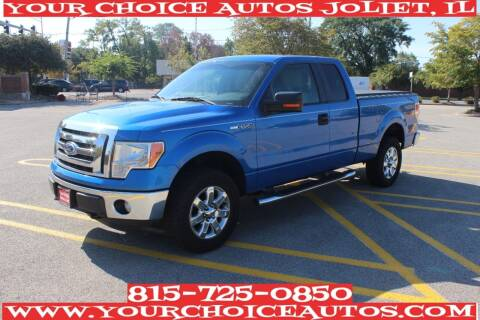 2011 Ford F-150 for sale at Your Choice Autos - Joliet in Joliet IL