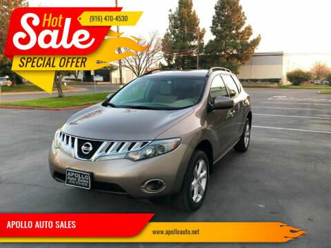 2009 Nissan Murano for sale at APOLLO AUTO SALES in Sacramento CA