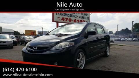 2007 Mazda MAZDA5 for sale at Nile Auto in Columbus OH