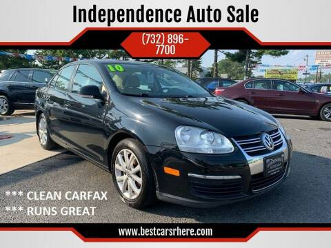 2010 Volkswagen Jetta for sale at Independence Auto Sale in Bordentown NJ
