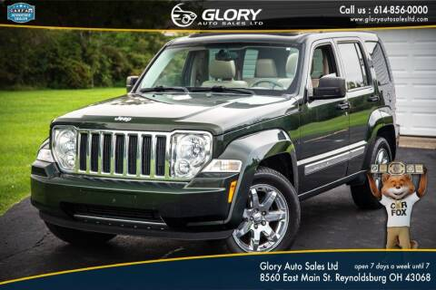 2010 Jeep Liberty for sale at Glory Auto Sales LTD in Reynoldsburg OH