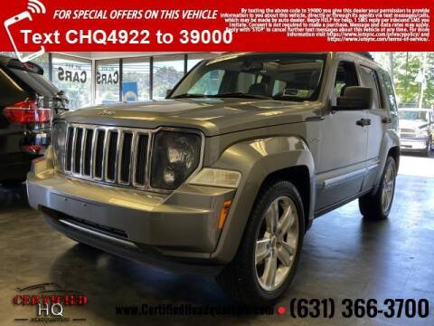 2012 Jeep Liberty for sale at CERTIFIED HEADQUARTERS in Saint James NY
