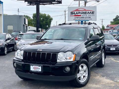 2007 Jeep Grand Cherokee for sale at Supreme Auto Sales in Chesapeake VA
