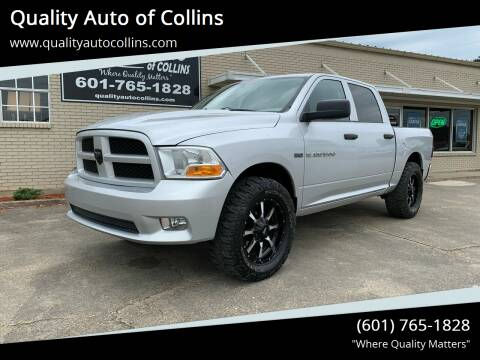 2012 RAM Ram Pickup 1500 for sale at Quality Auto of Collins in Collins MS
