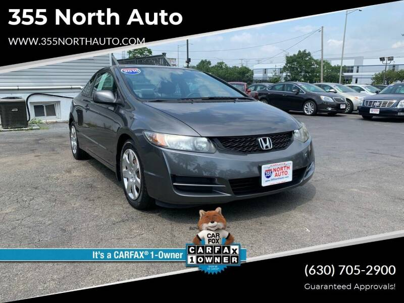 2010 Honda Civic for sale at 355 North Auto in Lombard IL