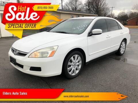 2007 Honda Accord for sale at Elders Auto Sales in Pine Bluff AR