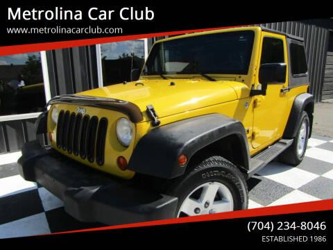 2007 Jeep Wrangler for sale at Metrolina Car Club in Matthews NC