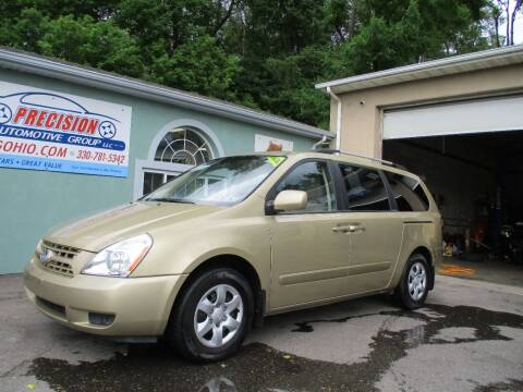 2009 Kia Sedona for sale at Precision Automotive Group in Youngstown OH
