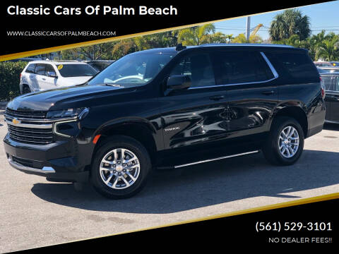 2021 Chevrolet Tahoe for sale at Classic Cars of Palm Beach in Jupiter FL