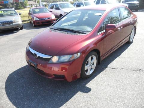 2008 Honda Civic for sale at All Cars and Trucks in Buena NJ