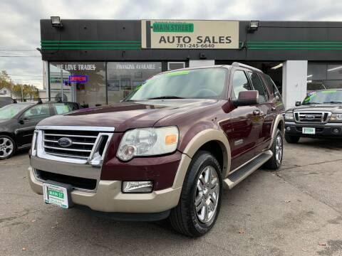 2006 Ford Explorer for sale at Wakefield Auto Sales of Main Street Inc. in Wakefield MA