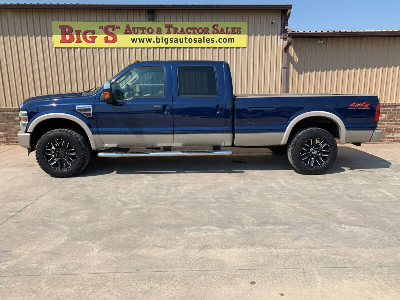 2008 Ford F-250 Super Duty for sale at BIG 'S' AUTO & TRACTOR SALES in Blanchard OK