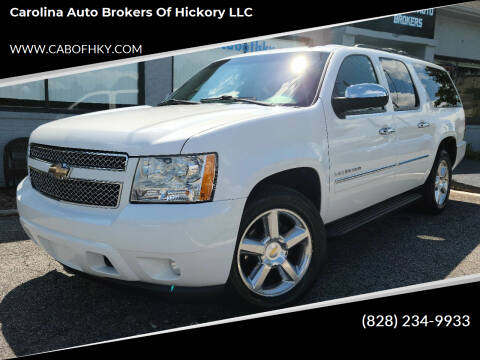 2010 Chevrolet Suburban for sale at Carolina Auto Brokers of Hickory LLC in Newton NC