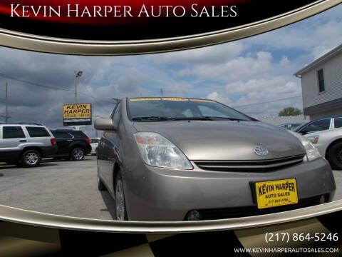 2005 Toyota Prius for sale at Kevin Harper Auto Sales in Mount Zion IL