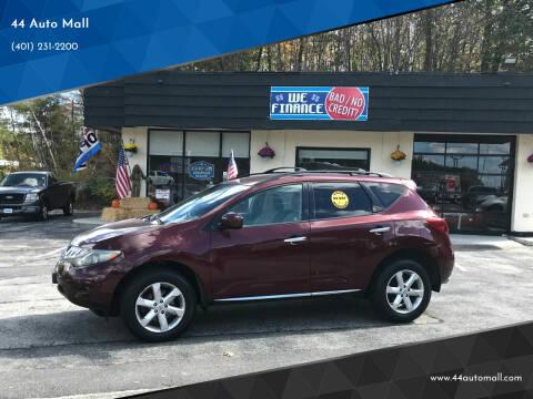 2009 Nissan Murano for sale at 44 Auto Mall in Smithfield RI