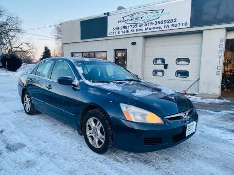 2007 Honda Accord for sale at Rocket Cars Auto Sales LLC in Des Moines IA