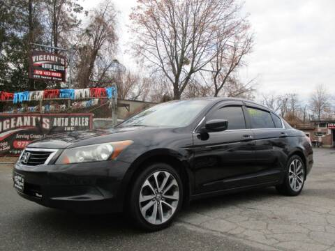 2008 Honda Accord for sale at Vigeants Auto Sales Inc in Lowell MA