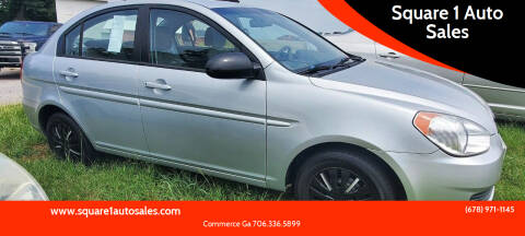 2011 Hyundai Accent for sale at Square 1 Auto Sales - Commerce in Commerce GA
