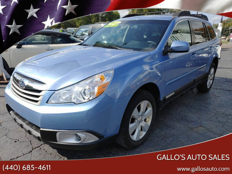 2011 Subaru Outback for sale at Gallo's Auto Sales in North Bloomfield OH