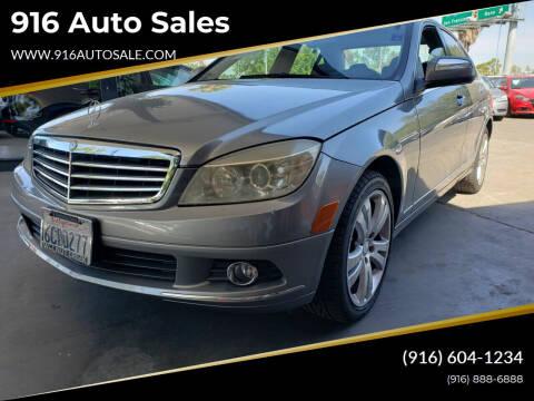 2008 Mercedes-Benz C-Class for sale at 916 Auto Sales in Sacramento CA