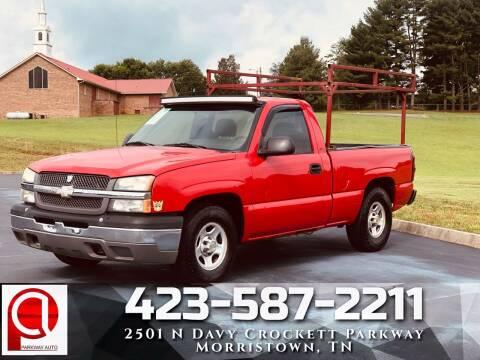 2004 Chevrolet Silverado 1500 for sale at Parkway Auto Sales, Inc. in Morristown TN