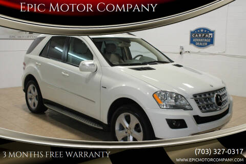 2009 Mercedes-Benz M-Class for sale at Epic Motor Company in Chantilly VA