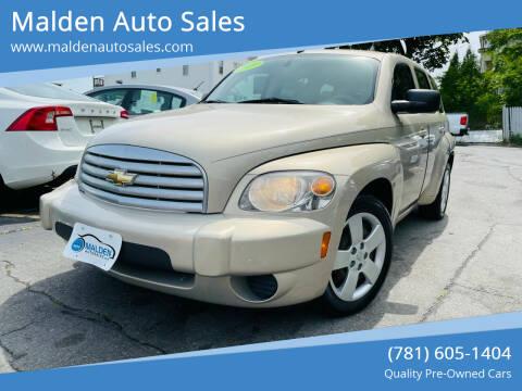 2009 Chevrolet HHR for sale at Malden Auto Sales in Malden MA