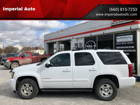 2007 Chevrolet Tahoe for sale at Imperial Auto of Marshall in Marshall MO