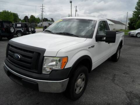 2009 Ford F-150 for sale at CARSON MOTORS in Cloverdale IN