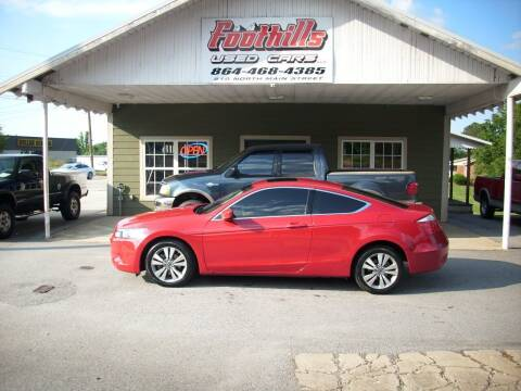 2009 Honda Accord for sale at Foothills Used Cars LLC in Campobello SC