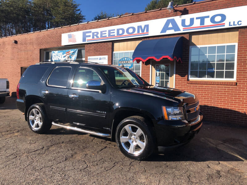 2011 Chevrolet Tahoe for sale at FREEDOM AUTO LLC in Wilkesboro NC