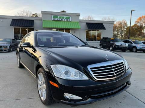 2007 Mercedes-Benz S-Class for sale at Cross Motor Group in Rock Hill SC