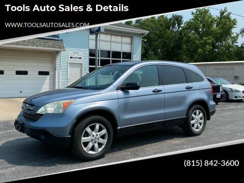 2009 Honda CR-V for sale at Tools Auto Sales & Details in Pontiac IL